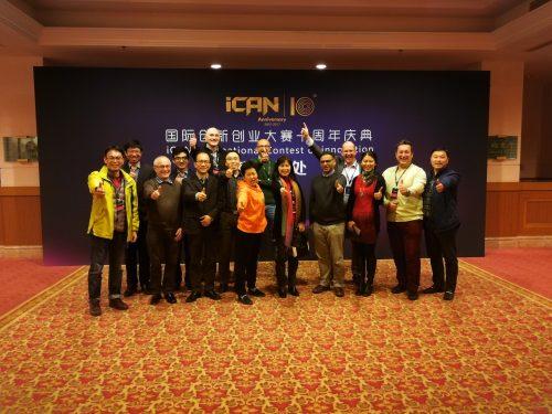 International iCAN Jury