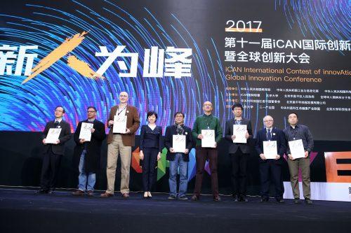 Members of international jury receive a certificate of appreciation