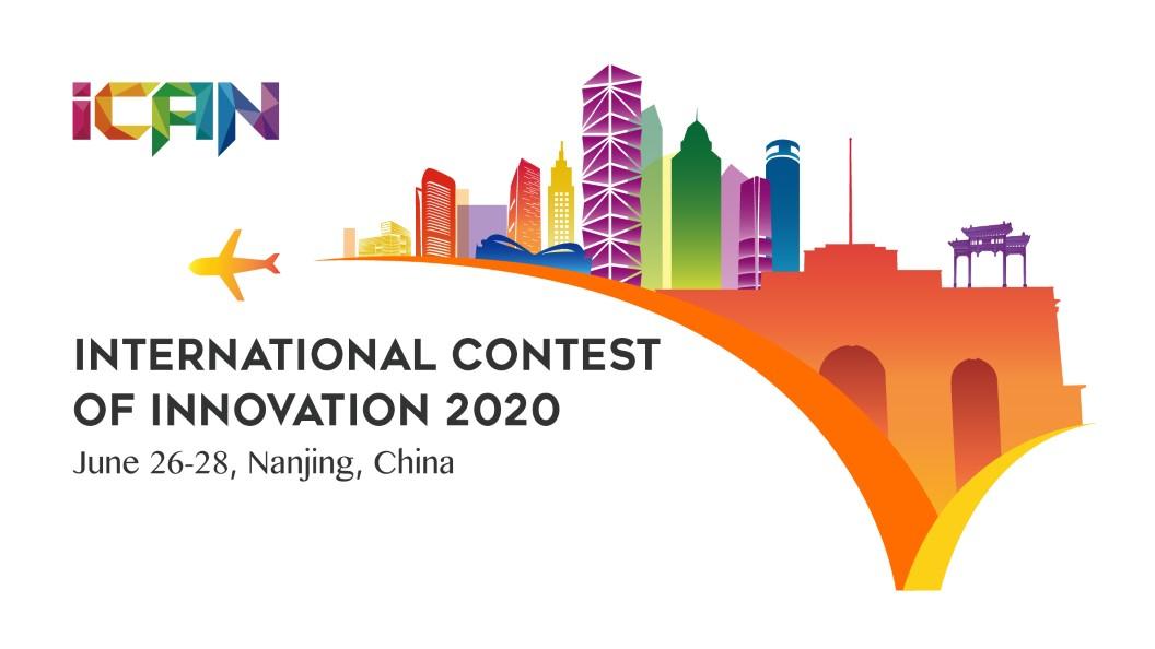 iCAN 2020 - Nanjing, China